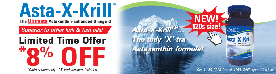 Asta-X-Krill New 120s Size Promotion